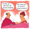 Cartoon: berufliches (small) by Andreas Prüstel tagged bar,barbekanntschaft,monatshygiene