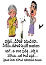Cartoon: Husband funny deewali (small) by anupama tagged deewali