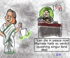 Cartoon: mamata words (small) by anupama tagged mamata,words