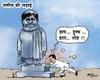 Cartoon: rahul in UP (small) by shyamjagota tagged indian,cartoonist,shyam,jagota