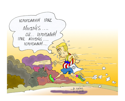 Cartoon: DONALDON TRAMP AND ISRAEL (medium) by vasilis dagres tagged isdrael,tramp,iran
