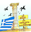 Cartoon: culture acient Greece (small) by vasilis dagres tagged culture,greece