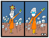 Cartoon: Illusion (small) by APPARAO ANUPOJU tagged illusion