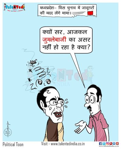 Cartoon: After the spell (medium) by Talented India tagged cartoon,news,talentedindia,bjp,cartoonpool