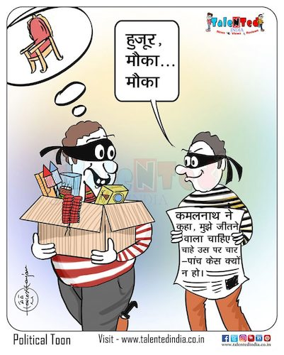 Cartoon: Laddus blown in mind ... (medium) by Talented India tagged cartoon,congress,bjp,politics,talentedindia,talented,political,election