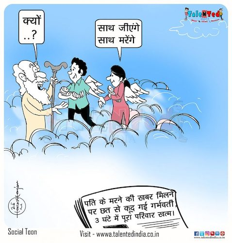 Cartoon: Live die with you (medium) by Talented India tagged cartoon,talented,talentedindia,talentednews,talentedview