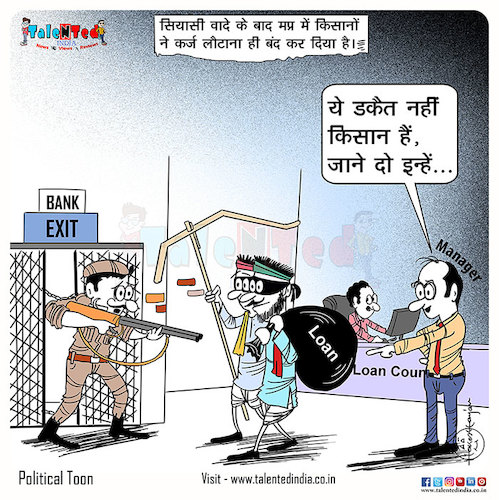 Cartoon: Such effect of promises ... (medium) by Talented India tagged cartoon,talented,talentednews,talentedview