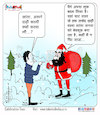 Cartoon: Today Cartoon On Santa (small) by Talented India tagged cartoon talented talentedindia talentedview talentedcartoon