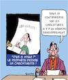 Cartoon: Nouveau Developpement (small) by Karsten tagged caricatures,mahomet,religion,musulmans,islamisme,politique,immigration,societe,medias,terrorisme