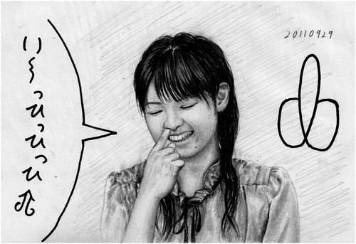 Cartoon: Morning Musume member (medium) by Teruo Arima tagged japanese,japan,girl,female,chinko,manko,singer