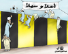 Cartoon: Football (small) by adwan tagged football