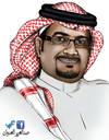 Cartoon: Mohammed bukairy (small) by adwan tagged mohammed,bukairy