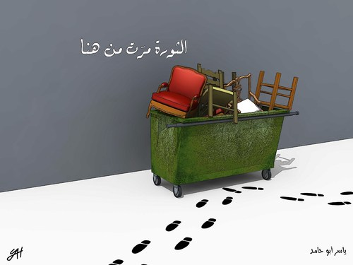 Cartoon: Revolution passed from here (medium) by yaserabohamed tagged chair