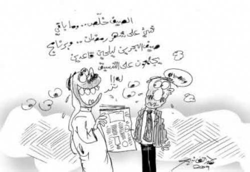 Cartoon: bahrain summer (medium) by hamad al gayeb tagged bahrain,summer