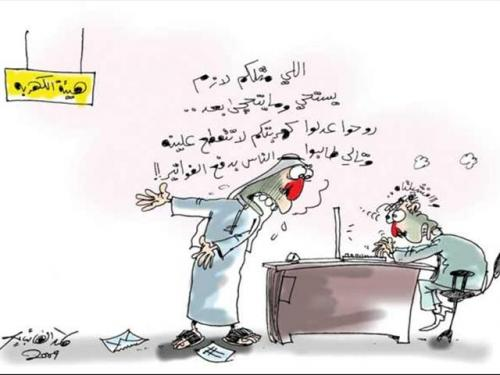 Cartoon: power (medium) by hamad al gayeb tagged power