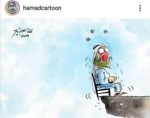 Cartoon: soon will fall (medium) by hamad al gayeb tagged cartoon,hamad,al,gayeb
