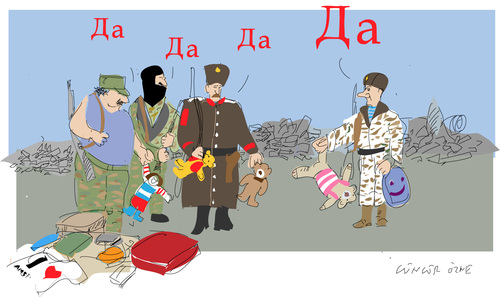 Cartoon: Flight 17 (medium) by gungor tagged ukraine