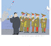 Cartoon: IRogue One (small) by gungor tagged north,korea