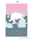 Cartoon: Polar Bear (small) by gungor tagged arctic