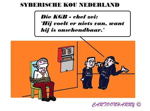 Cartoon: Onno (medium) by cartoonharry tagged onno,kgb,onschendbaar,rusland