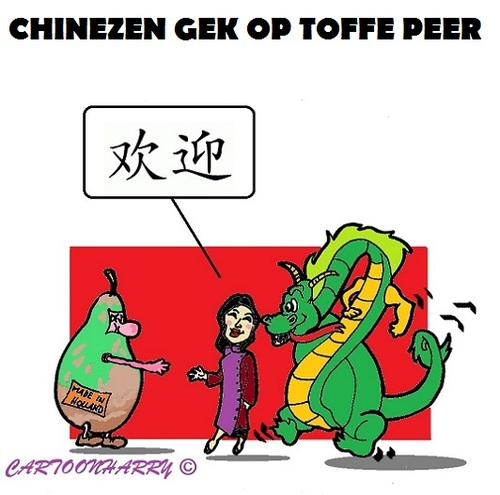 Cartoon: Toffe Peer (medium) by cartoonharry tagged holland,china,peren