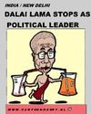 Cartoon: Dalai Lama (small) by cartoonharry tagged dalai lama stops political spiritual leader tibet cartoon comic comics comix artist drawing cartoonist cartoonharry dutch toonpool toonsup facebook hyves linkedin buurtlink deviantart