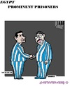 Cartoon: Prominent Prisoners (small) by cartoonharry tagged egypt,prominent,prisoners,mubarak,morsi,toonpool