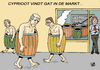 Cartoon: Gap in the market... (small) by Vejo tagged cyprus,cypriot,market,gap,economie