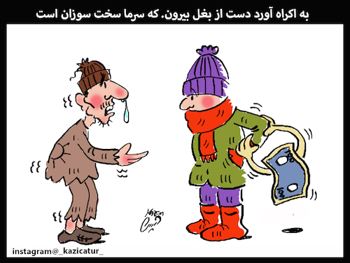 Cartoon: the cold (medium) by Hossein Kazem tagged the,cold