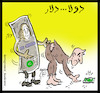 Cartoon: dolar us (small) by Hossein Kazem tagged dolar,us