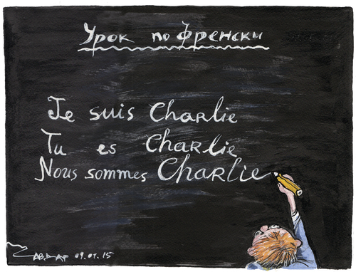 Cartoon: french lesson. (medium) by Tchavdar tagged charlie,hebdo,caricature,attentat,france,paris,liberte,je,suis,solidarite