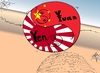 Cartoon: Yen Yuan editorial cartoon (small) by BinaryOptions tagged japan,china,japanese,chinese,jpy,cny,yin,yang,ying,yen,yuan,forex,currencies,exchange,asia,asian,stock,stocks,market,caricature,editorial,business,comic,cartoon,optionsclick,binary,options,trader,option,trading,trade,news,humor