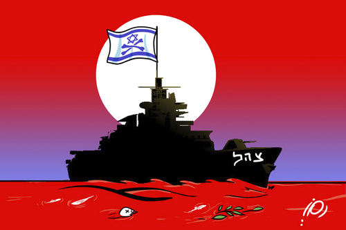 Cartoon: Israel piracy (medium) by ramzytaweel tagged israel,peace,palestine,piracy