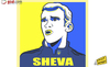 Cartoon: Shevchenko (small) by omomani tagged shevchenko,ukraine