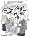 Cartoon: KRIPOTAGUNG (small) by EASTERBY tagged detectives meeting