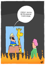 Cartoon: Biotechnik (small) by luftzone tagged thomas,luft,cartoon,lustig,biotechnik,feuer,brand,rettung,feuerleiter,feuerwehrmann,giraffe