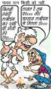 Cartoon: toon (small) by KAAK tagged toon,
