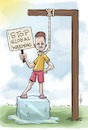 Cartoon: Stop it now! (small) by tinotoons tagged climate,change,global,warming