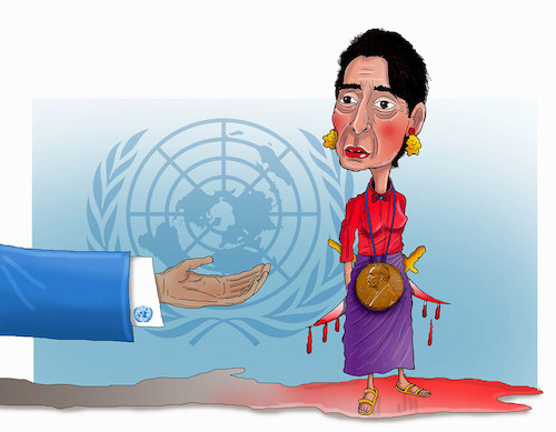 Cartoon: Myanmar Return the Nobel Prize ! (medium) by Shahid Atiq tagged afghanistan,balkh,helmand,kabul,london,nangarhar,attack