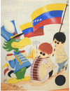 Cartoon: Venezuelan Kids (small) by LAINO tagged venezuelan,kids