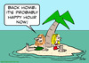 Cartoon: HAPPY HOUR DESERT ISLE HOME (small) by rmay tagged happy,hour,desert,isle,home